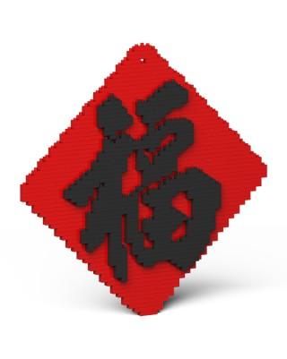 Lunar New Year (9)